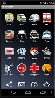 Download m-indicator app apk 2017-2016