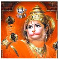 Download Hanuman Chalisa App With HD Audio songs
