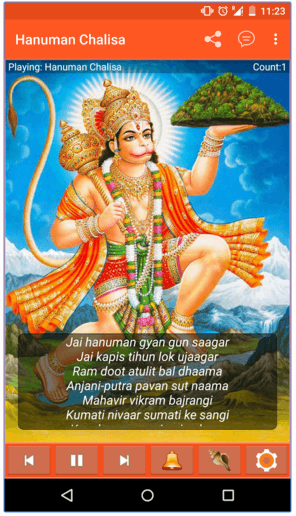 Download Hanuman Chalisa App With HD Audio songs