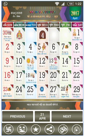 download kalnirnay gujarati calendar free download for year 2017 2018 2019 2020