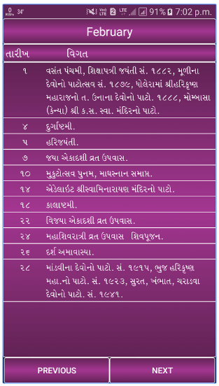 Download kalnirnay Gujarati Calendar Free Download For Year 2017-2018-2019-2020