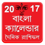 Bangla Calendar App 2017 – Download Bangla Calendar Panjika 1421-1422-1423 App Apk For 2016-2017-2018-2019-2020