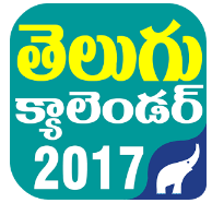 Telugu Calendar Panchang App 2017 – Download This Free App To Get Telugu Calendar And Panchang Information